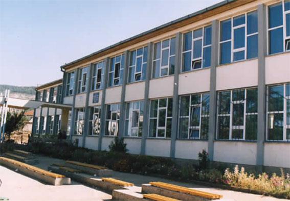 école Sveti Sava à Bileca